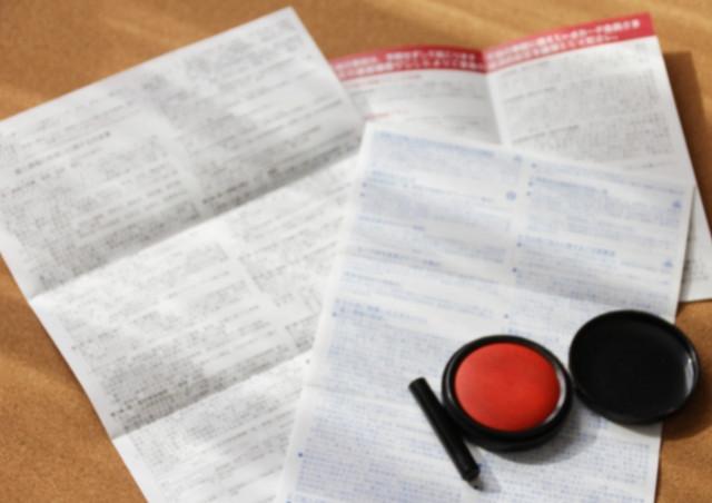 春日井市で相続手続きを行う方はご連絡を~必要書類の収集の代行も承ります~