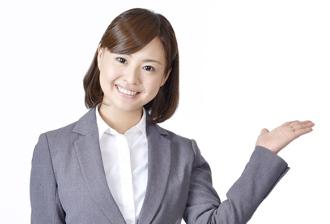 岐阜県で遺産相続についてプロに相談をしたい方は【山崎真一郎行政書士事務所】へ